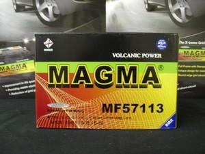 マグマバッテリー 571-13  即日発送します。
