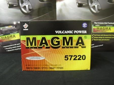 マグマバッテリー 572-20 即日発送します。