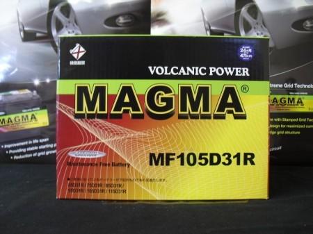 マグマバッテリー 105D31R  即日発送致します。