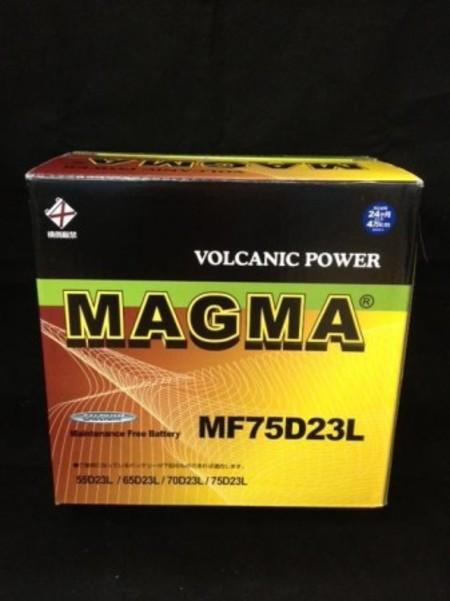 マグマバッテリー 75D23L   (55D23L 65D23L) 即日発送