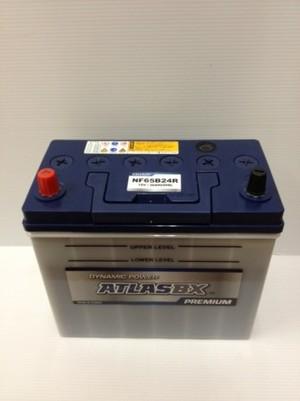 充電制御車プレミアム  65B24R (55B24R 60B24R)互換品