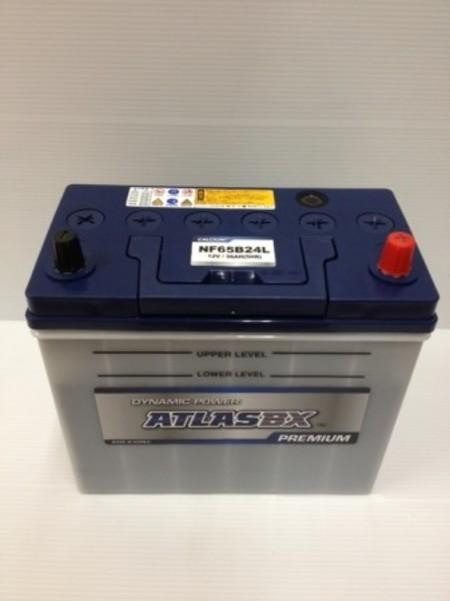 プレミアム  65B24L  充電制御車に最適品 即日発送