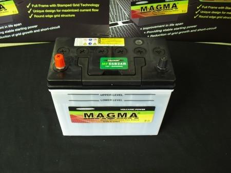 マグマバッテリー 55B24R  (46B24R 50B24R)互換品 即日発送