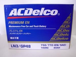 ACデルコバッテリー LN3 57220 SLX-7C 即日発送致します。