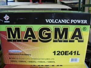 マグマバッテリー 120E41L   (105E41L 110E41L)互換品  即日発送