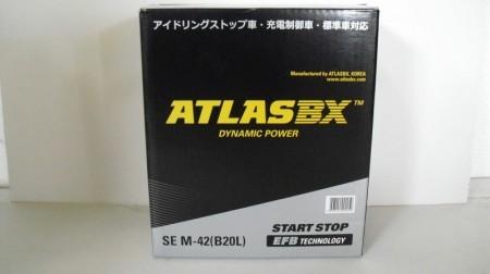 アトラスバッテリーSEM-42 アイドリングストップバッテリー(B20L)