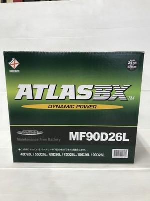 アトラス 90D26L (75D26L 80D26L)同等品