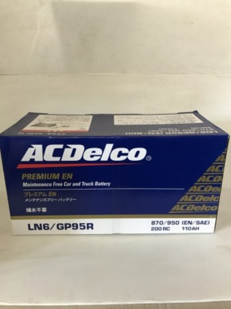 ACデルコ LN-6 110A ボッシュSLX-1Bの同等品