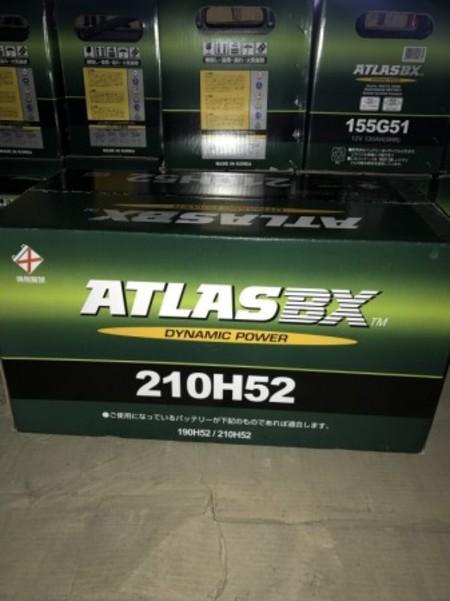 アトラス 210H52 190H52互換品 大型車両 産業機械   船舶